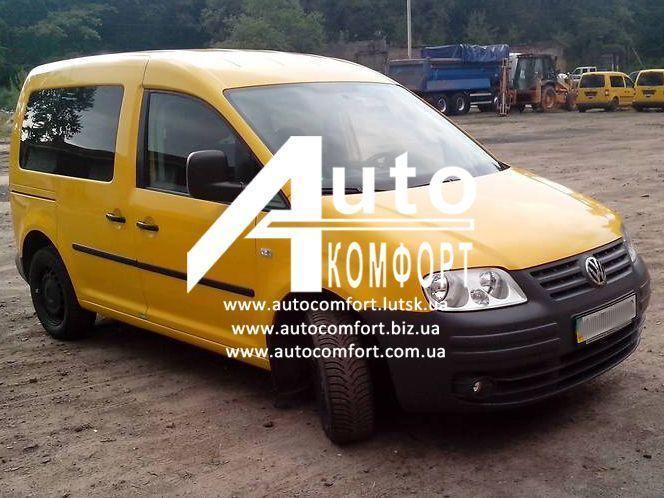 Установка (врезка) автостекла на автомобиль VW Caddy (04-) (Фольксваген Кадди 04-)