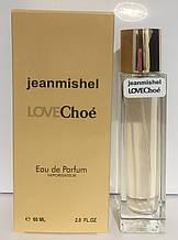 Духи женские jeanmishel Love Cloe 60ml в высоком флаконе