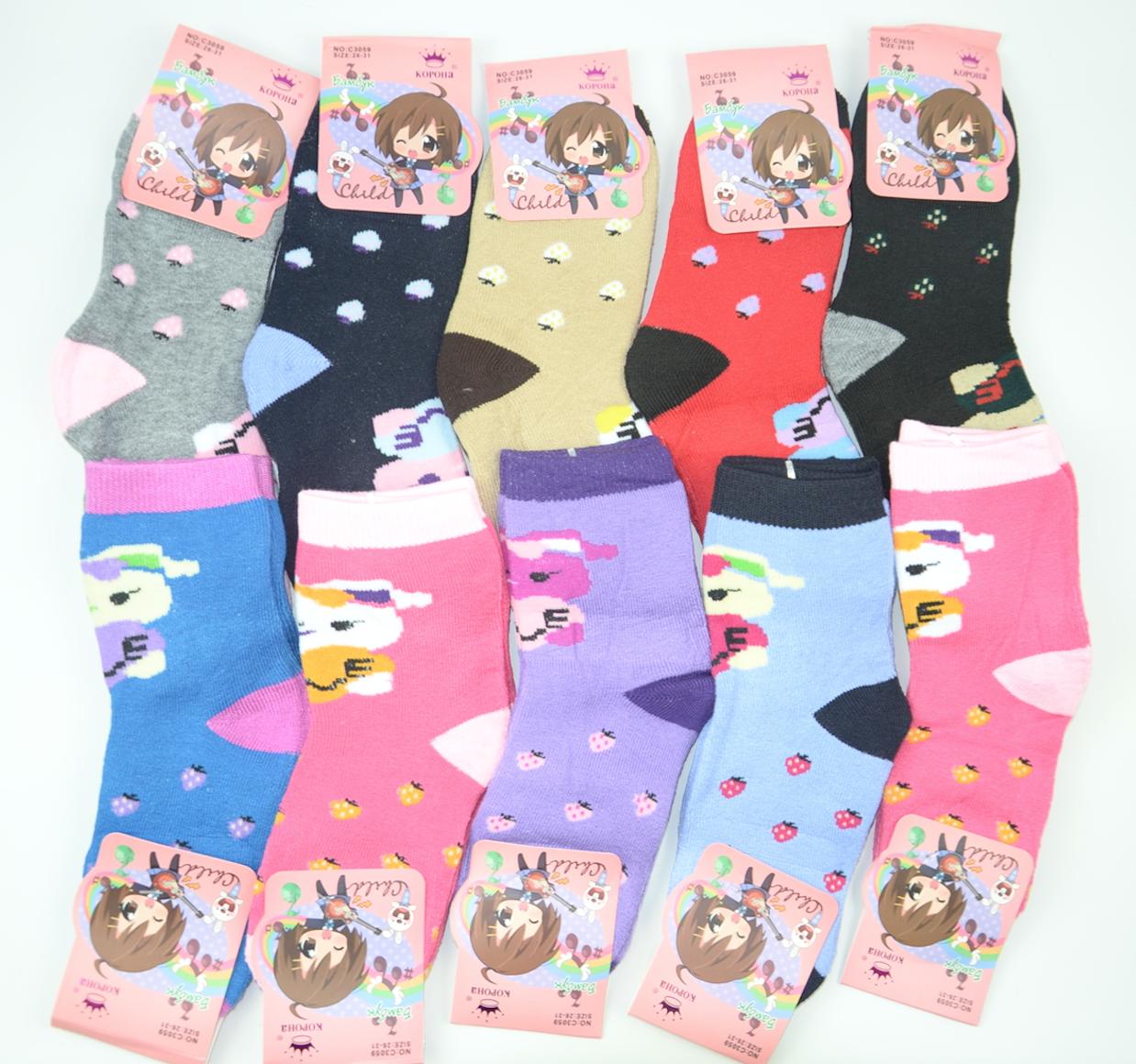 Термо носки детские на девочку 21-26, 26-31, 31-36 Корона 21-26