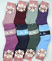 Махровые женские носки с начесом 37-41 Корона
