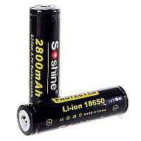 Аккумулятор литиевый Li-Ion 18650 Soshine 3.7V (2800mAh), защищенный (11-1001)