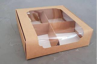 """Картонная коробка на 4 деления """" Крафт с окном 20*20*6 см"""""""