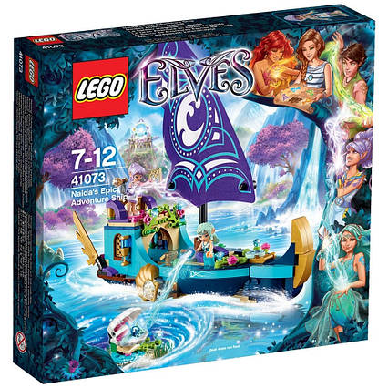 LEGO Elves Корабль Наиды 41073