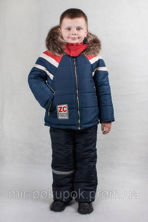 Зимний раздельный комбинезон на мальчика ЗС синий, фото 1