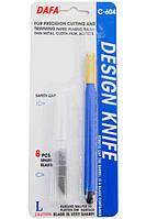 Нож макетный DAFA пластиковая ручка, 8 сменных лезвий C-604