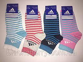Носки женские Adidas р.35-41 полоска (102)