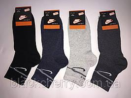 Носки мужские спорт Nike (002)