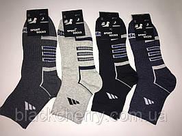 Носки подростковые р.35-41 Adidas