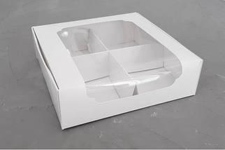 """Картонная коробка на 4 деления """"Белая с окном 20*20*6 см"""""""