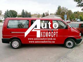 Установка (врезка) автостекла на автомобиль Volkswagen Transporter Т-4 (Фольксваген Транспортер Т-4)