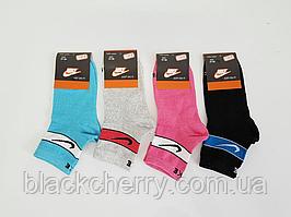 Носки женские Nike р.35-41(004)