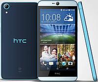 Бронированная защитная пленка на экран для HTC Desire 826