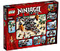 LEGO Ninjago Цитадель несчастья 70605, фото 2