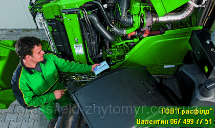 Сервісне обслуговування агротехніки, фото 1