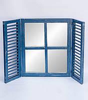 Зеркало со ставнями 60х70 см, синее, фото 1