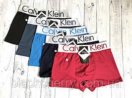 Мужские боксёры (LYCRA) Calvin Klein 12шт/упак XL