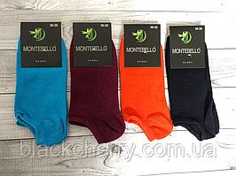 Носки женские Montebello 36-40р. гладь/короткие
