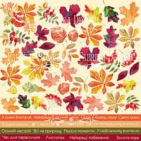 """Лист для вырезания """"Autumn-Ukr"""", 30х30 см"""