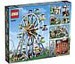 Lego Creator Колесо обозрения 10247, фото 2