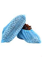 Бахилы нетканые полипропиленовые с противоскользящей полосой синие N408