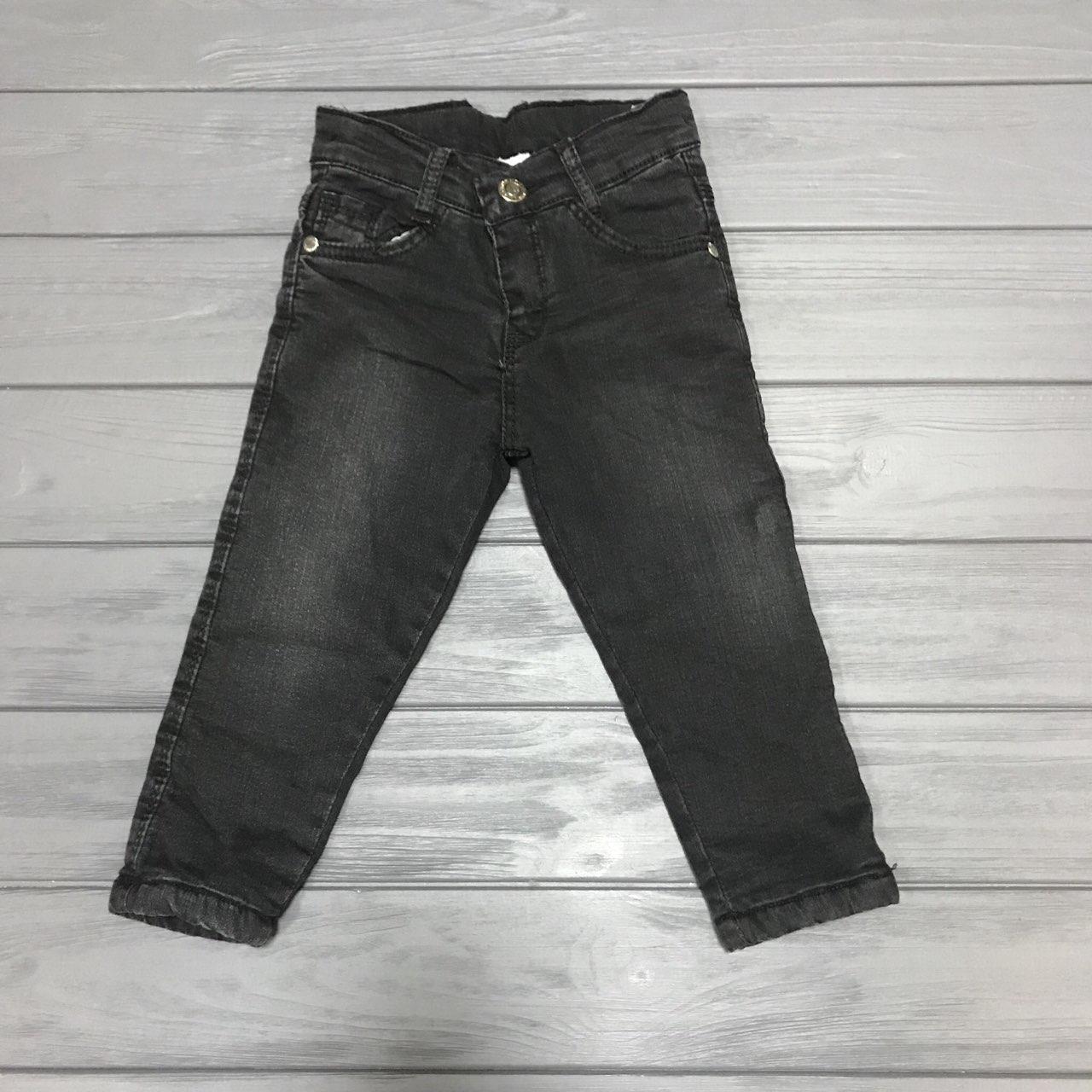 Детские джинсы на меху для мальчиков 2 и 3 года оптом