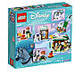Lego Disney Princess Зимние приключения Анны 41147, фото 2