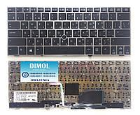 Оригинальная клавиатура для ноутбука HP EliteBook 2170p series, black, silver frame, ru