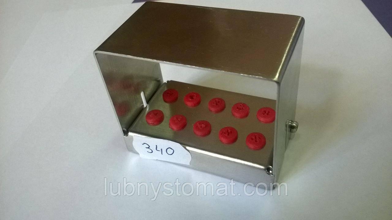 Подставка стерилизатор на 10 боров