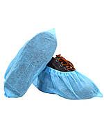 Бахилы нетканые полипропиленовые синие N401