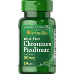 Хром Пиколинат (Chromium Picolinate) (200мкг) 100таб.