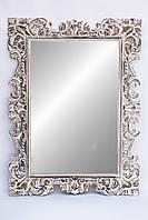 Дзеркало в різьбленій рамі Ajur 120х90 см