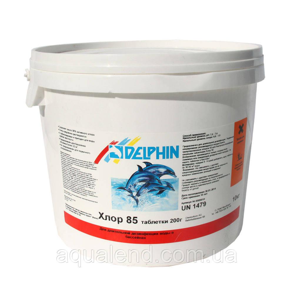 Хлор 85 повільний хлор для басейну в таблетках, 10кг, Delphin