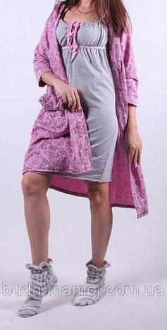 9ded9bcb7a9e Комплект теплый халат и ночнушка для беременных и кормящих в роддом ...