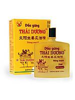 Имбирное масло Dau Gung Thai Duong (24ml)