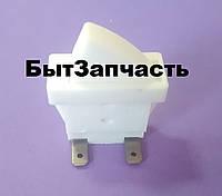 Кнопка вк70-2 (Выключатель света для холодильников Атлант, Минск  )
