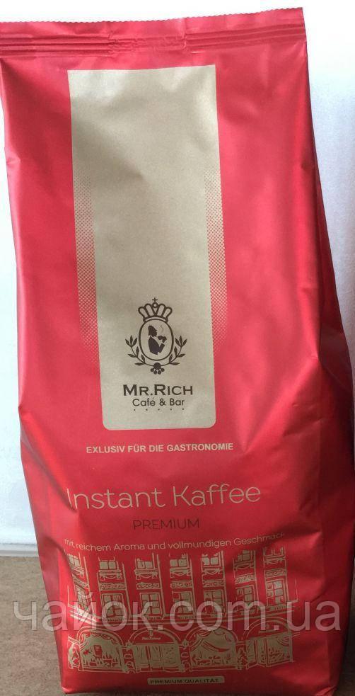 Кофе Mr.Rich Instant Kafee растворимый  500 гр