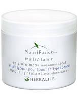 Увлажняющая маска NouriFusion от Herbalife