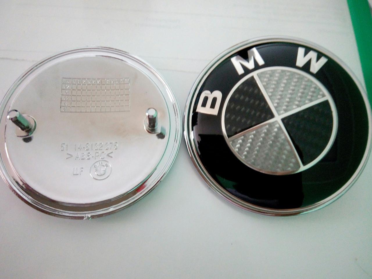 Эмблема BMW  карбон  83 мм в сборе