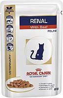 Влажный корм Royal Canin RENAL FELINE С ГОВЯДИНОЙ