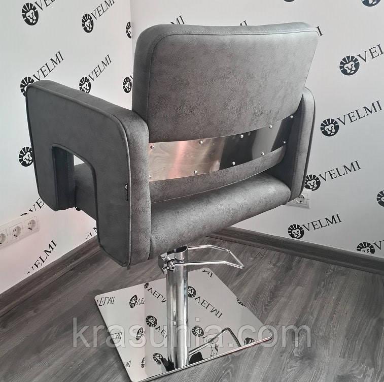 Кресло парикмахерское Silver