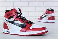 """Кроссовки мужские высокие Nike Air Jordan """"Красные с белым"""" р. 41-45"""