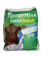 """Заменитель цельного молока ПрофиМилк """"LactoFinish"""" для телят с 60-дневного возраста 1кг"""