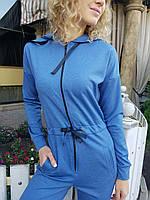 Стильный женский спортивный комбинезон с капюшоном синий