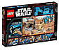 Lego Star Wars Схватка на планете Джакку 75148, фото 2