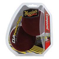Meguiar's D/A Power System Cutting Pad Pack Набір для полірування крок 1 - 2 шт