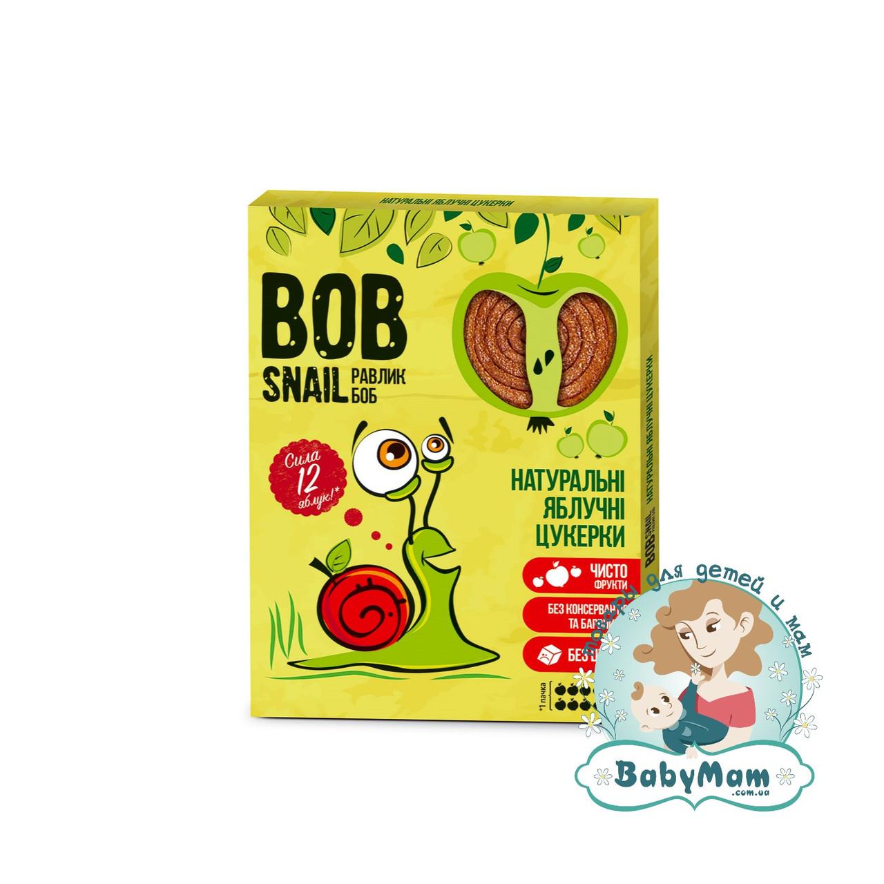 Конфеты натуральные Bob Snail (Равлик Боб) Яблочные, 120гр
