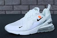 "Кроссовки мужские Nike Air Max 270 White ""Белые с серым"" найк аир макс р. 41-45, фото 1"