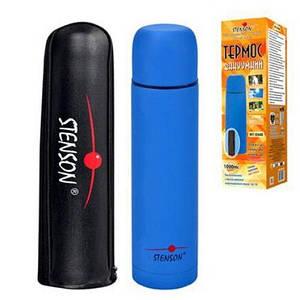 Термос SOFT TOUCH 1л Stenson MT-0448 Blue