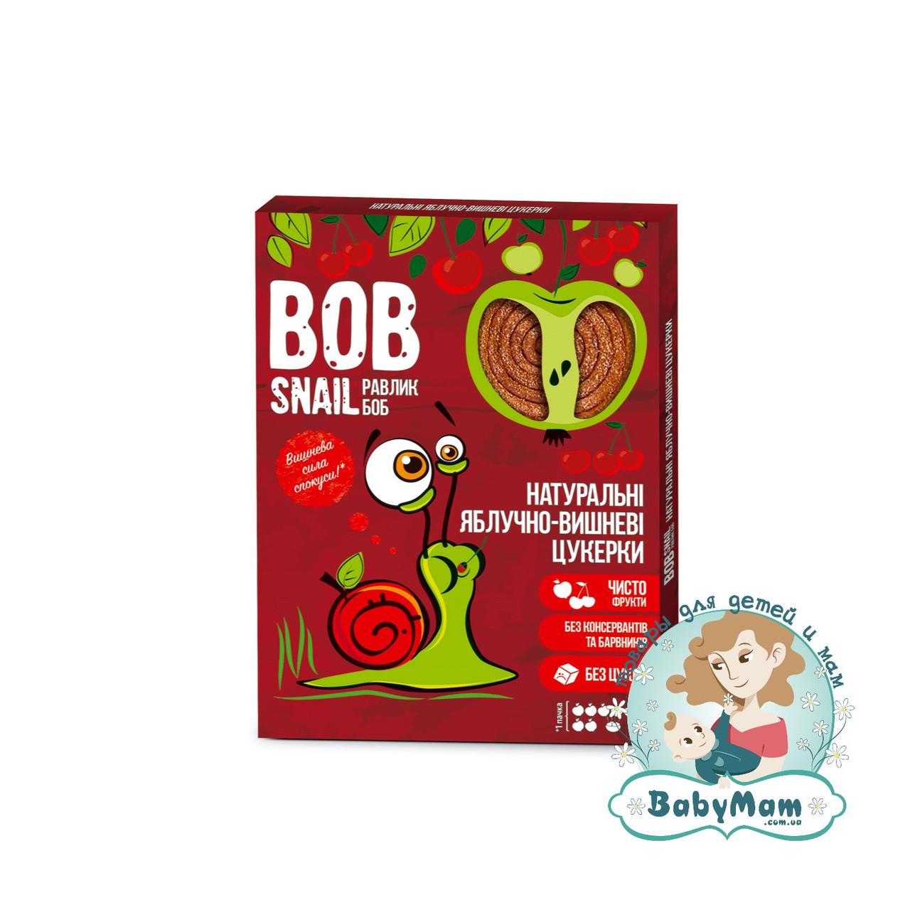 Конфеты натуральные Bob Snail (Равлик Боб) Яблочно-Вишневые, 120гр