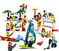 Lego City Отдых на пляже - жители Lego City 60153, фото 5